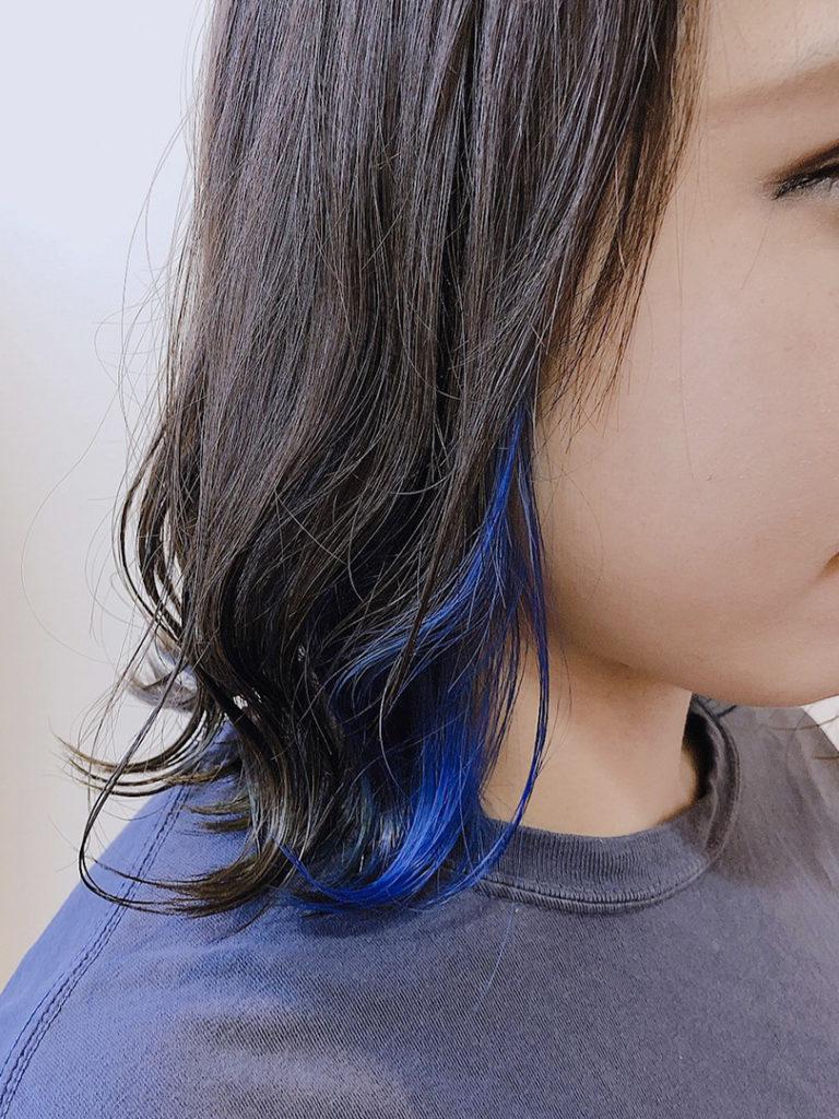 鮮やかブルーのインナーカラー